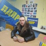 Даниил Alexeevich 31 год (Телец) на сайте знакомств Солигалича