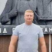 Андрей 39 Чебоксары