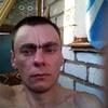 Александр, 38, г.Салават