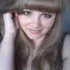 Anastasiya, 30, Bialynichy
