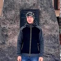Вадим, 30 лет, Овен, Омск