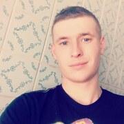 Сергей 21 Полтава