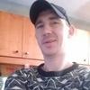 Maks, 33, Dalnegorsk