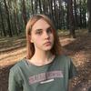 Елизавета, 17, г.Alfrédov