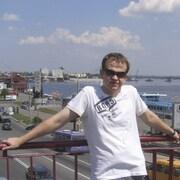 Андрей 39 Донецк