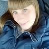 Татьяна, 30, г.Южно-Сахалинск