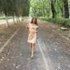 Esterka, 30, Ужгород