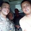 Коля, 20, Донецьк