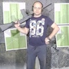 Игорь, 37, г.Губаха