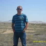Wowa 39 лет (Лев) на сайте знакомств Ерментау