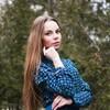 Марина, 22, г.Полтава