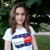 Арина Прокофьева, 16, г.Волгоград