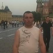 Закир 44 Симферополь