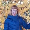 Тамара, 46, г.Екатеринбург
