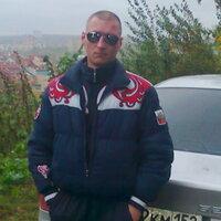 Александр, 37 лет, Весы, Нижний Новгород