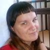 Пара МЖ, 28, г.Крымск