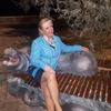Елена, 37, г.Днепр