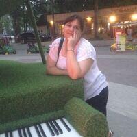 Ольга, 43 года, Стрелец, Калининград