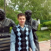 Андрей Александрович, 24, г.Усолье-Сибирское (Иркутская обл.)