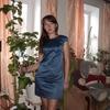 Кристина, 25, г.Иглино