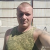 Артур, 31, г.Луганск
