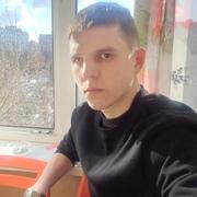 Артур 20 Москва