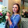 Алина, 34, г.Белгород