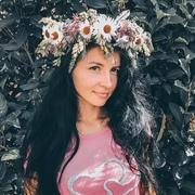 Ксения 31 Иркутск