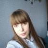 Veronika, 22, Zanesville