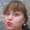 Татьяна, 28, г.Северск