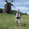 Юрий, 40, г.Киевская