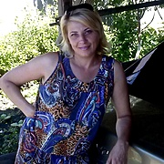 натали, 40