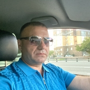 Алекс 40 Москва
