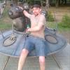 Денис, 28, г.Кривой Рог
