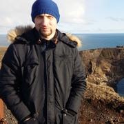 Alex 30 Reykjavík