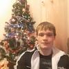Вова Ситарчук, 25, г.Мариуполь