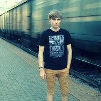 Мирослав, 21 год, Козерог, Нижний Новгород