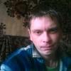 Yuriy, 30, Lysychansk