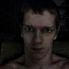 Димон, 24, г.Кривой Рог