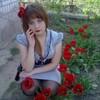 Юля, 23, г.Ракитное