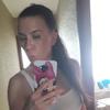 Tatyana, 16, г.Ярославль