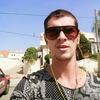 Alex Bizi, 25, г.Кирьят-Ям