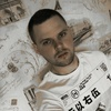 Дима, 28, Луцьк
