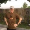 James, 51, г.Нью-Йорк