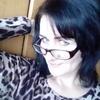 Tatana, 37, г.Алматы (Алма-Ата)