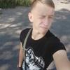 Vitalik, 18, Donetsk