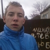 Максим, 18, г.Азов