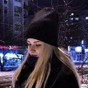 Anna 19 Кириши
