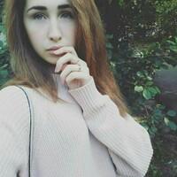 Евгения, 21 год, Рак, Москва