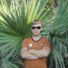 Олег, 33, г.Томск